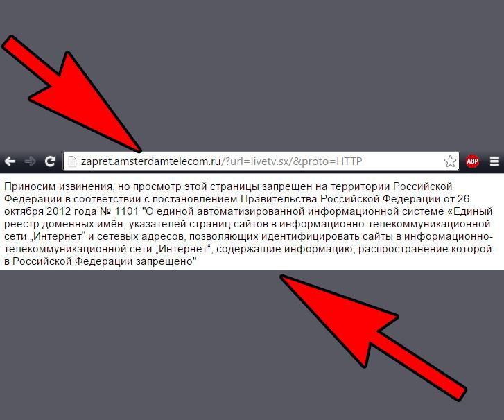 Как зайти на сайт укртелекома - 5e57