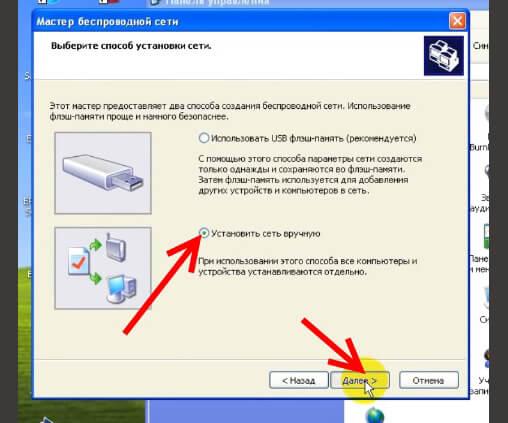 Как поменять пароль от вайфая на компьютере