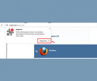 Разблокируем установку дополнения в браузер - ВКопт.