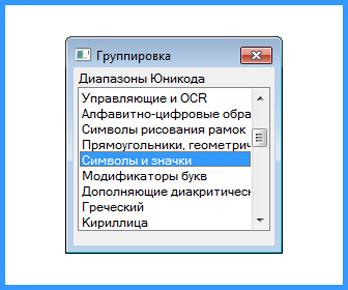 Как ставить смайлики в статус в Вк (Вконтакте) ( Чо?! Чо?!