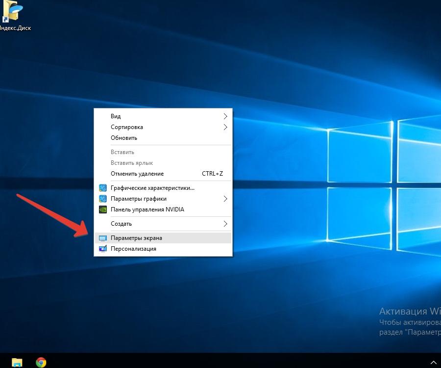 Windows 1 : разрешение экрана (как изменить) - YouTube
