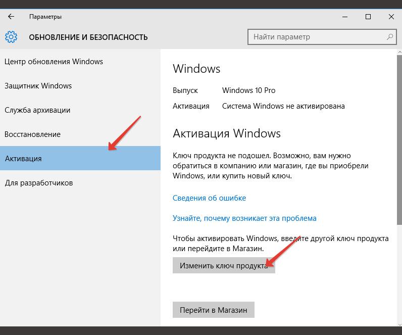 Xc c windows как исправить